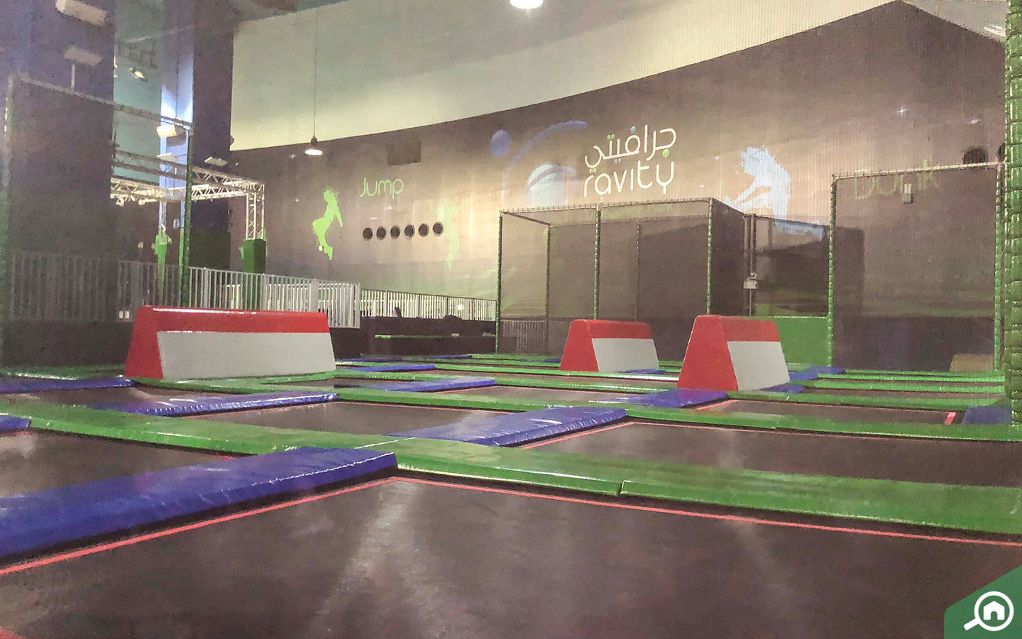 Gravity Trampoline Park - Things to do in MOE