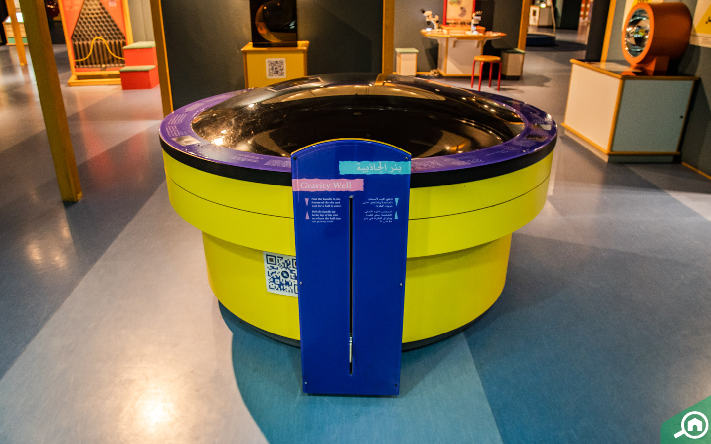 Gravity Well at the Science Museum in Sharjah