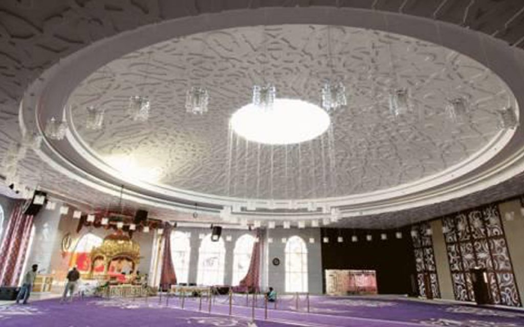Guru Nanak Darbar Prayer Hall