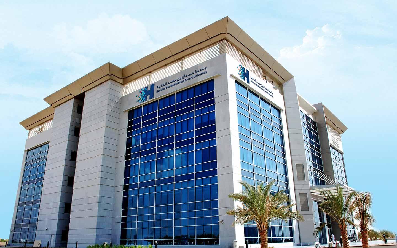 Humdan smart university Dubai