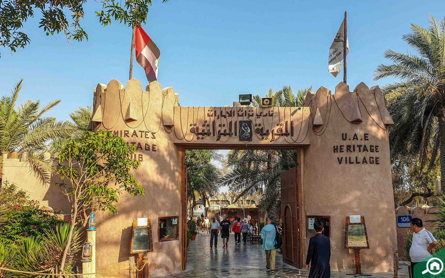 Entrance to Heritage Village, one of the places in Abu Dhabi to visit