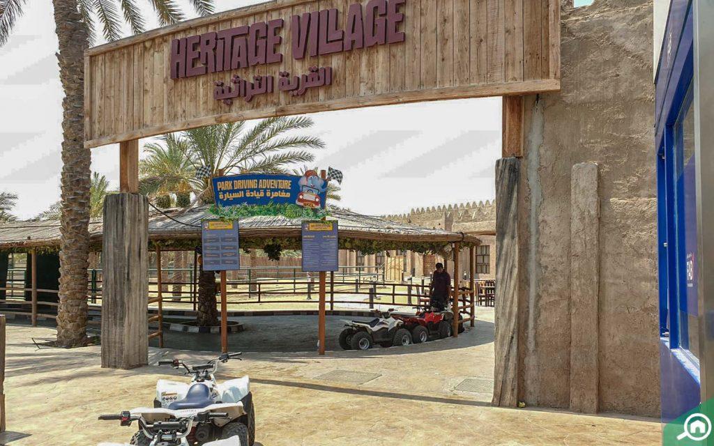 Heritage Village entrance