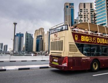 باص دبي الكبير