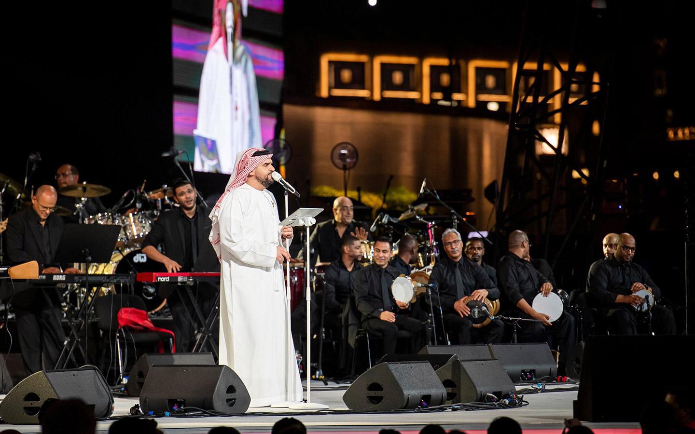 Hussain Al Jassmi concert in Dubai for Expo 2020 dubai countdown