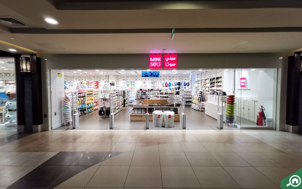 Miniso outlet at Al Hamra Mall