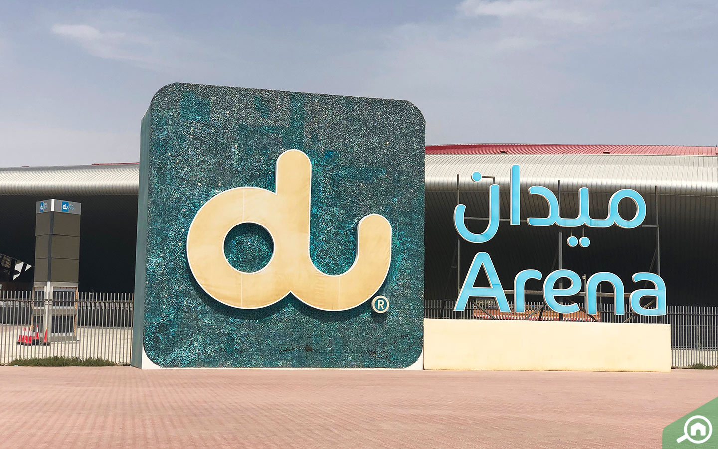 The dU arena on Yas Island