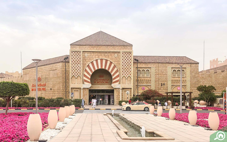 Exterior view of Ibn Battuta Mall