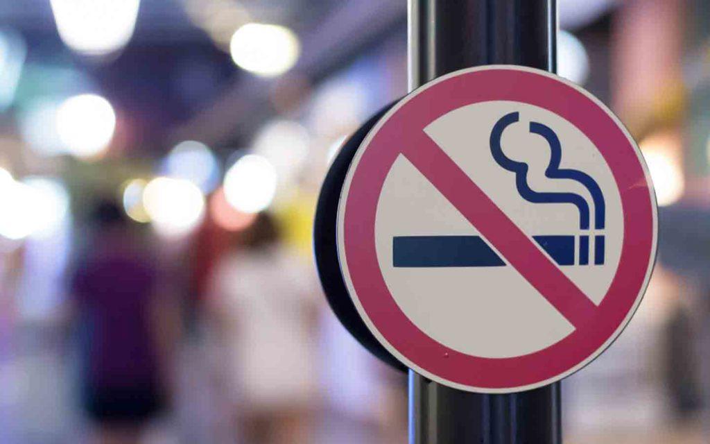 إشارة ممنوع التدخين