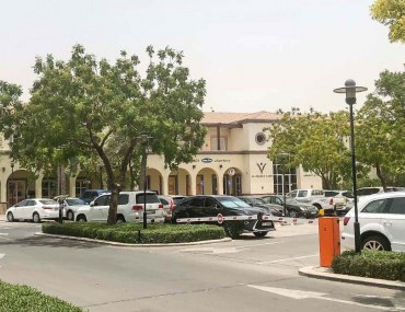 مجمع فيستيفال سيتي دبي