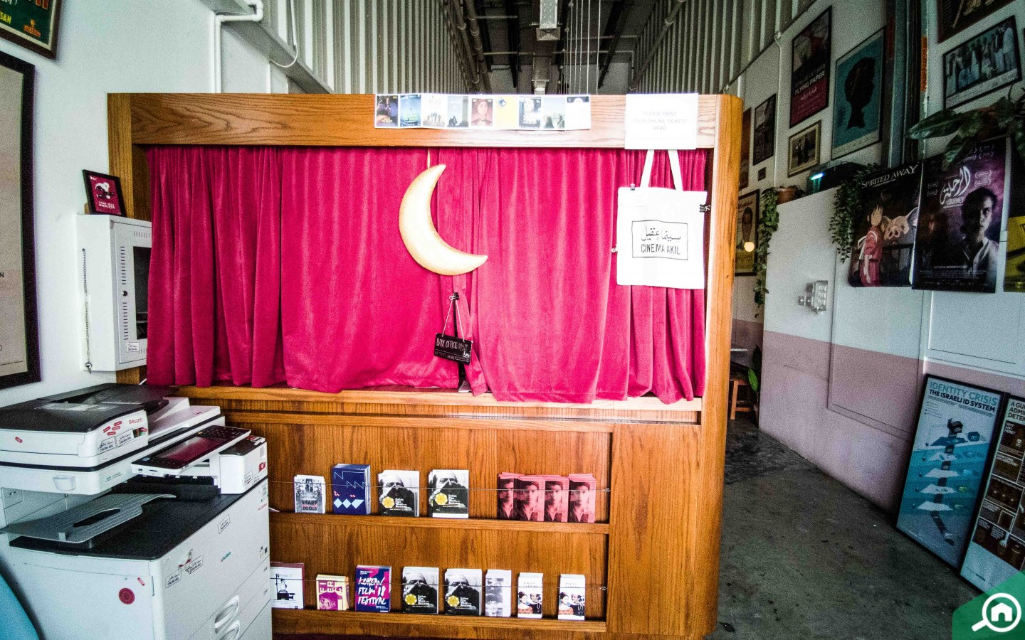 ticket booth at Cinema Akil