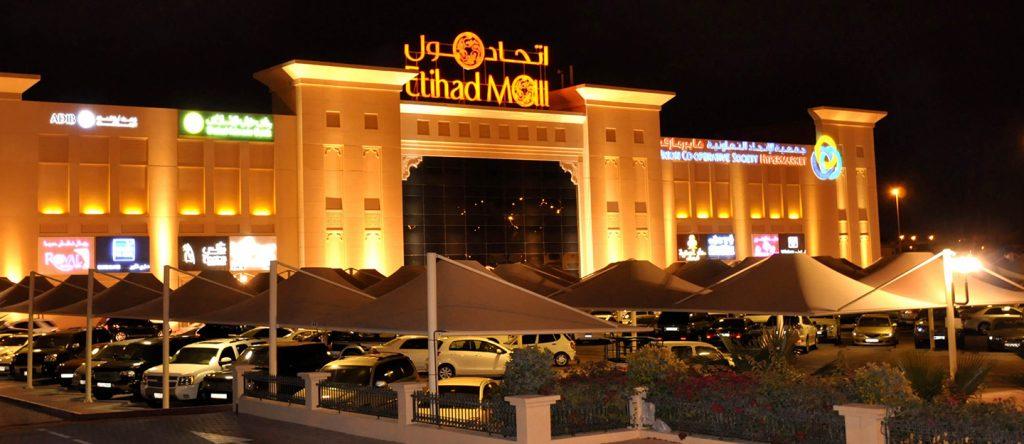 Etihad Mall Dubai facade