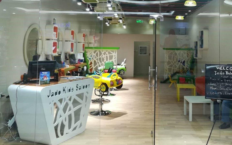 Interior of Jado Kids Saloon in Abu Dhabi