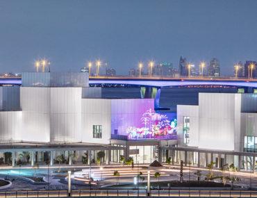 Jameel Arts Centre Dubai Jaddaf Waterfront