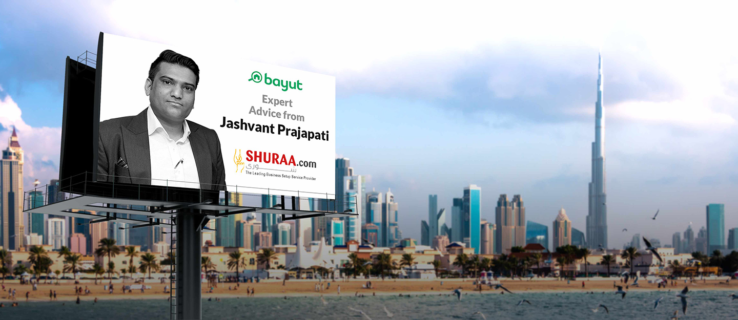 Setting Up Business in Dubai & Managing Commercial Property - MyBayut