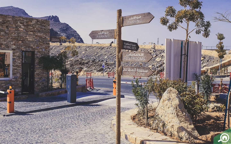 Signs at Jebel Jais