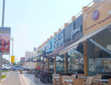 مطاعم شارع جميرا
