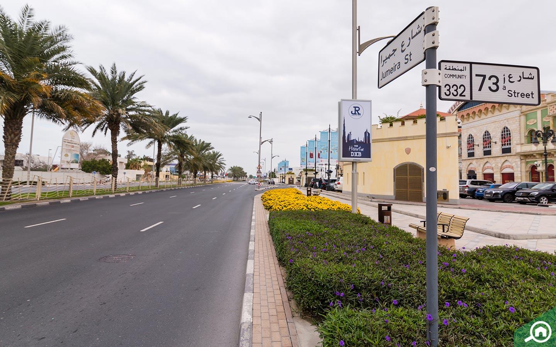 Jumeirah Dubai street
