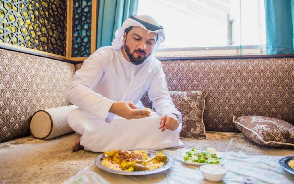 مندي سعودي