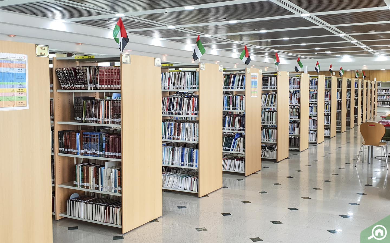 Interior of Khalifa Park Library