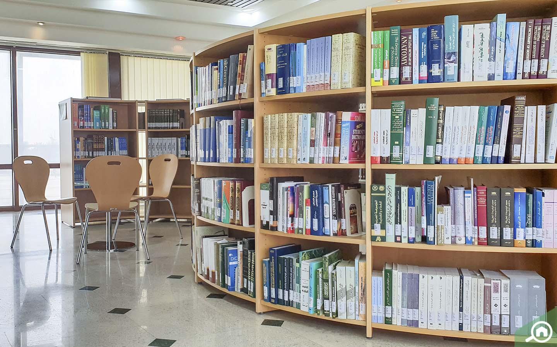 Interior of Khalifa Park Library in Abu Dhabi
