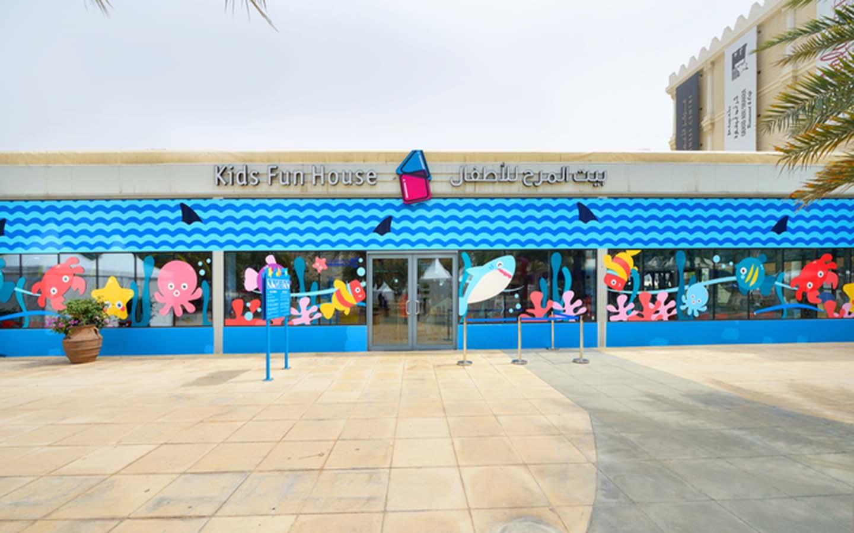 Kids Fun House in Al Qasba
