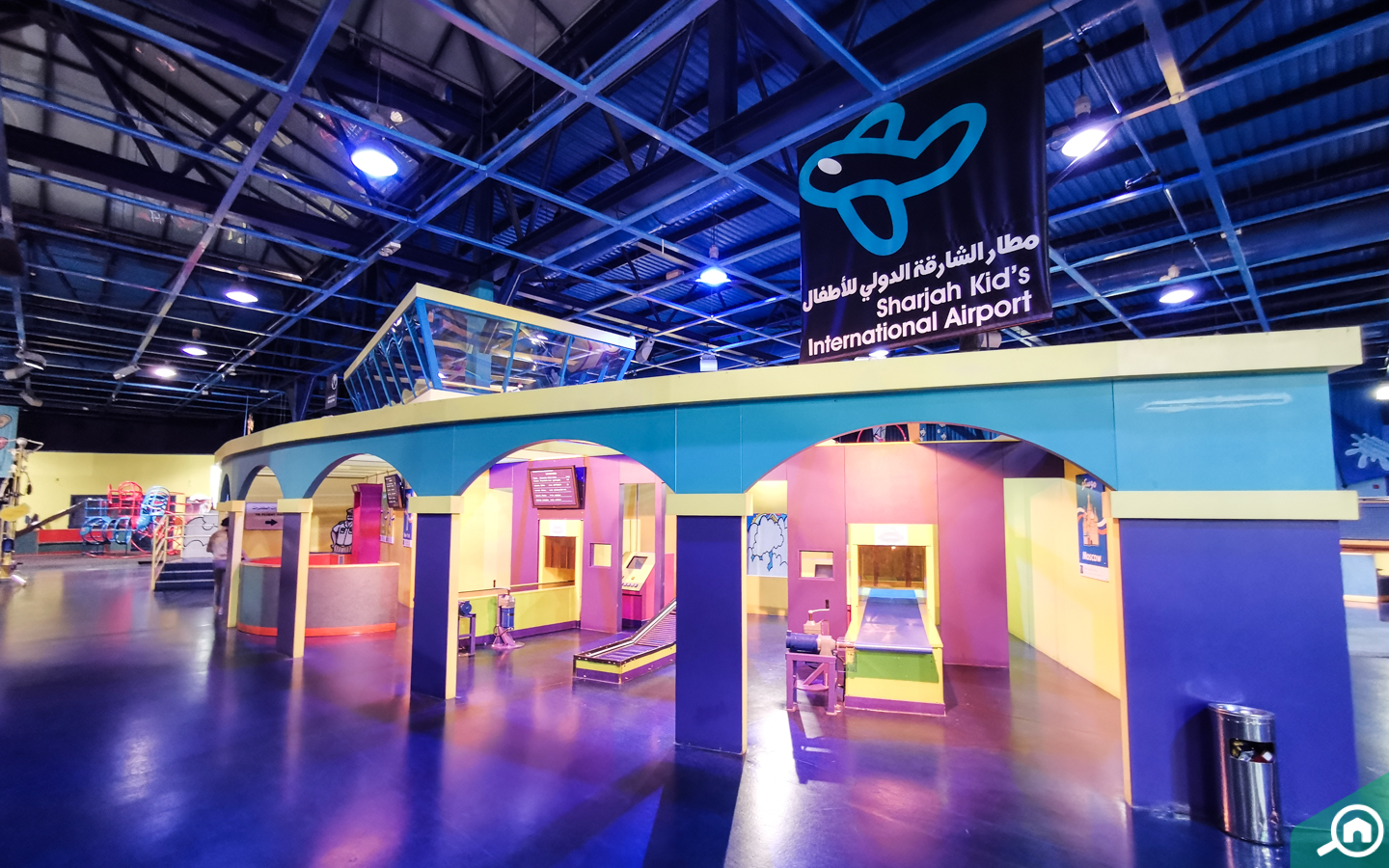 Kids International Airport Sharjah Discovery Centre