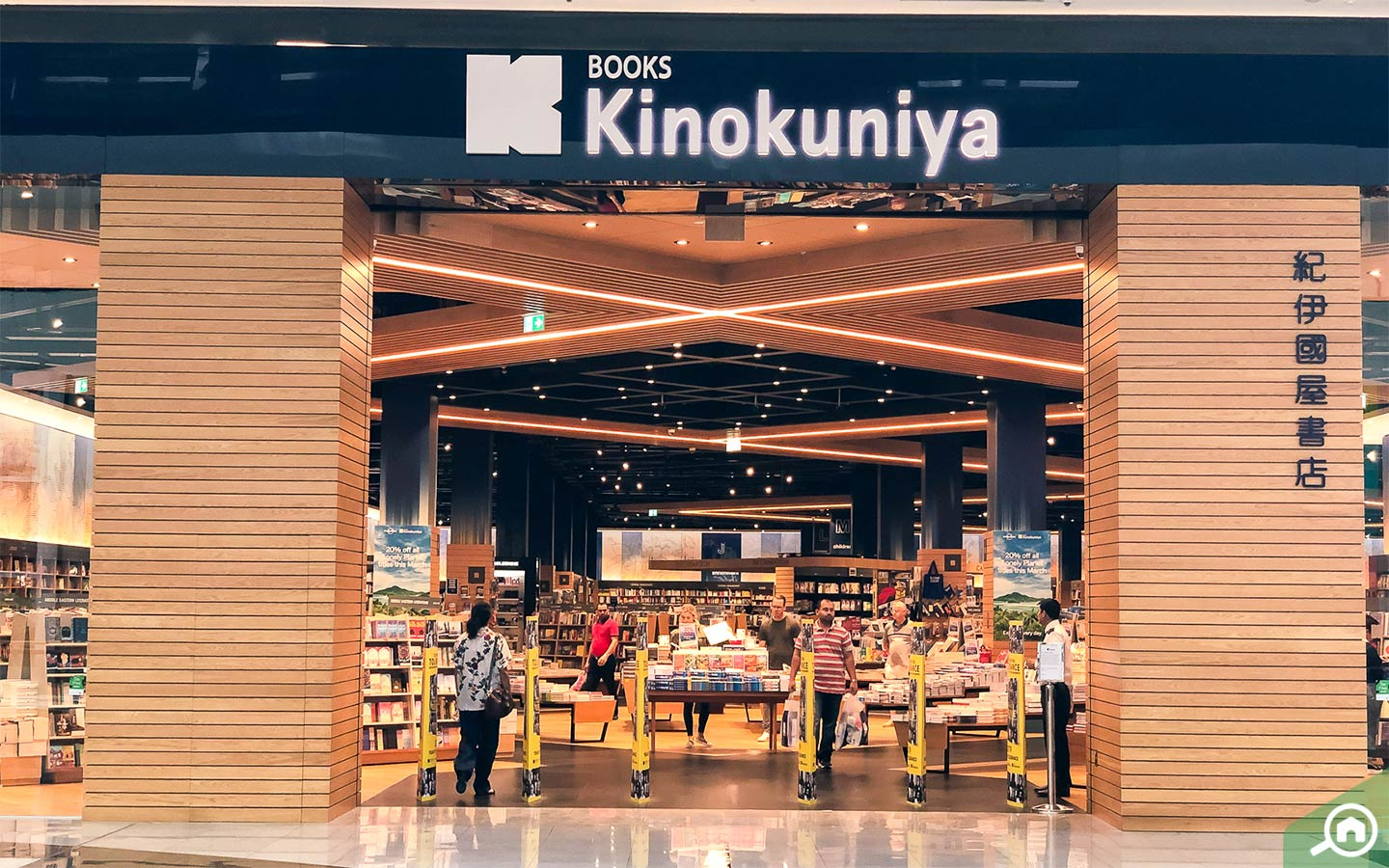 Kinokuniya Bookstore in Dubai Mall