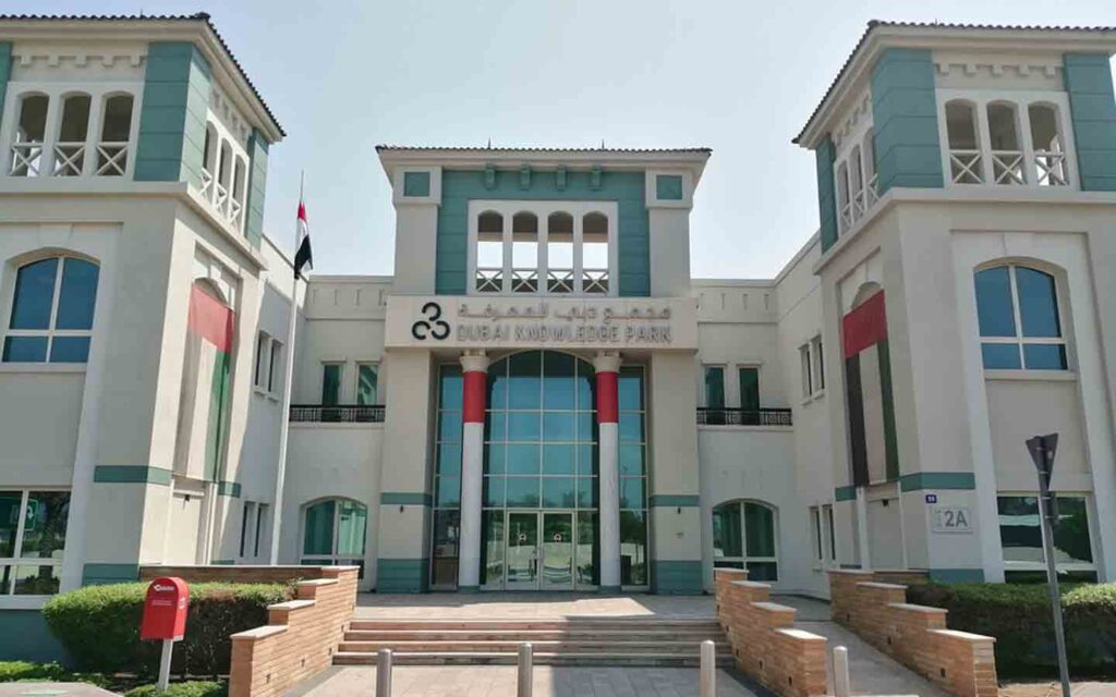مجمع دبي للمعرفة
