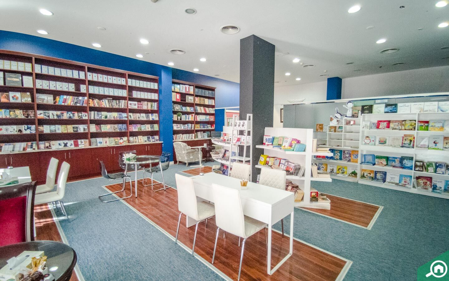 Kuttab Cafe library