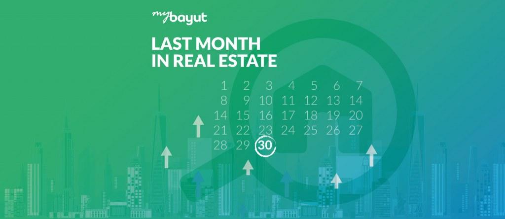 last month in real estate - November 2020