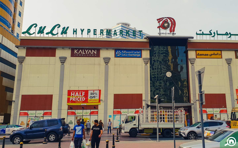 Lulu hypermarket in Hili Mall in Al Ain