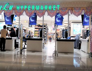 Lulu hypermarket in a mall