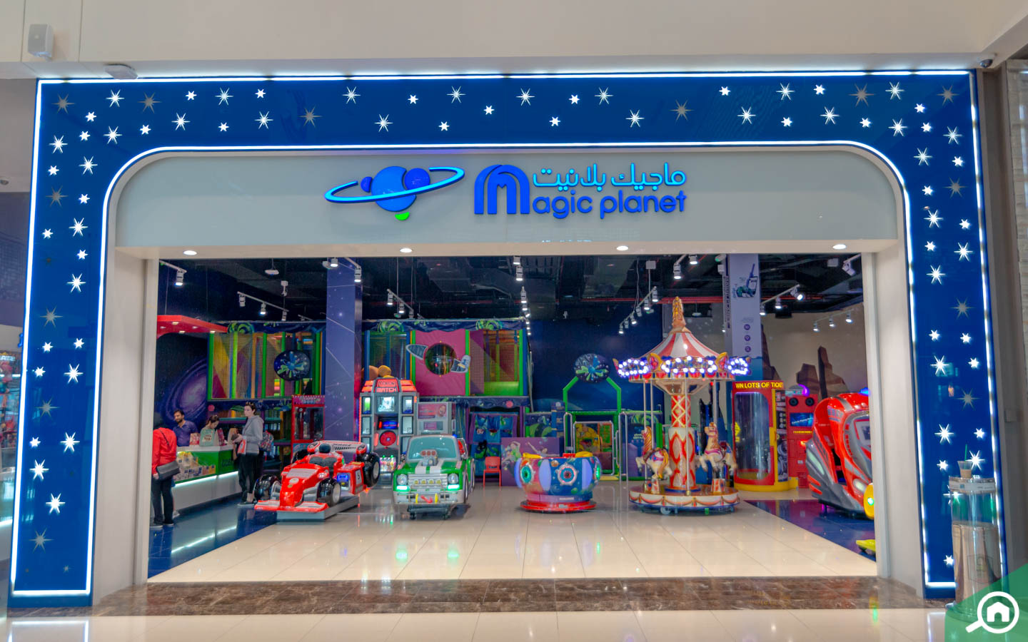 Magic Planet located on ground floor of the mall