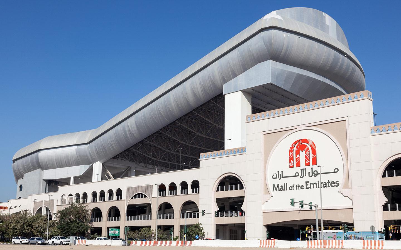 مول الامارات في دبي