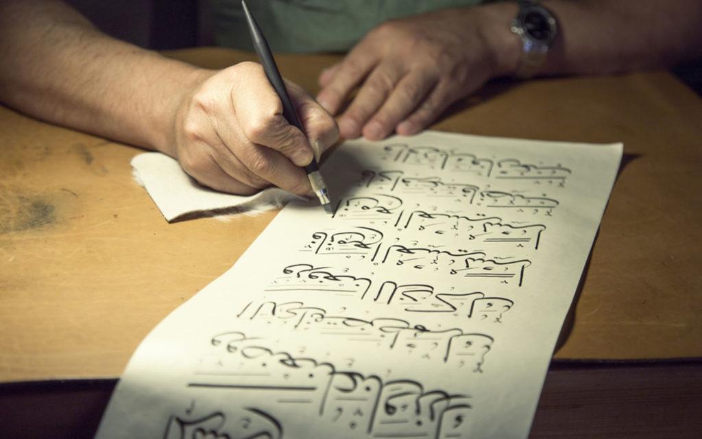 Man writing arabic