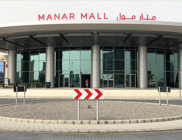 Outside view of Manar Mall