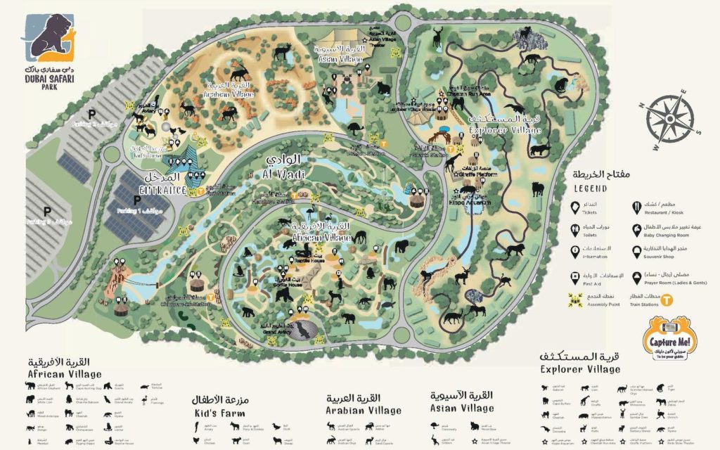 Map of the Dubai Safari Park