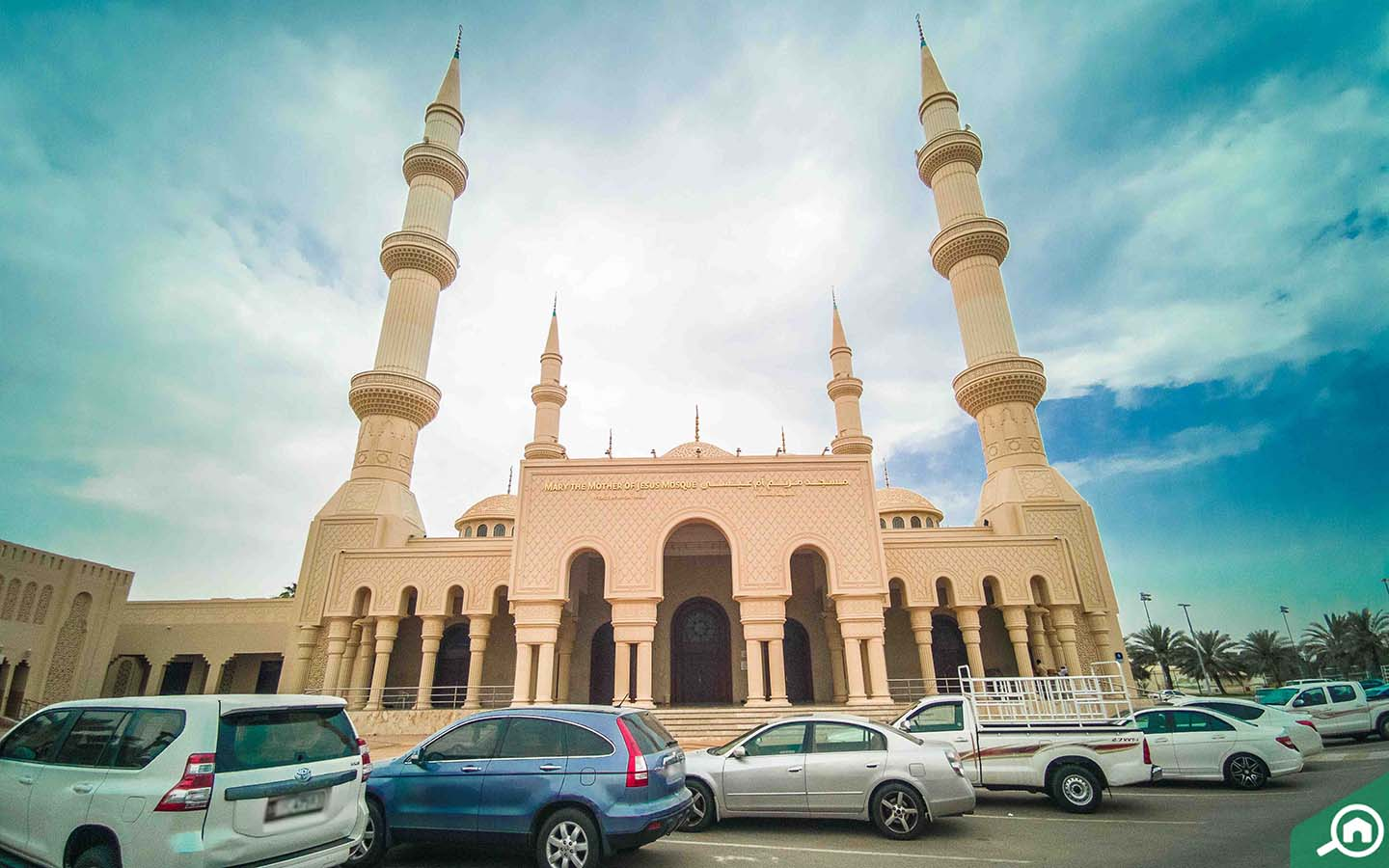 Outside view of Mary Mother of Jesus Mosque