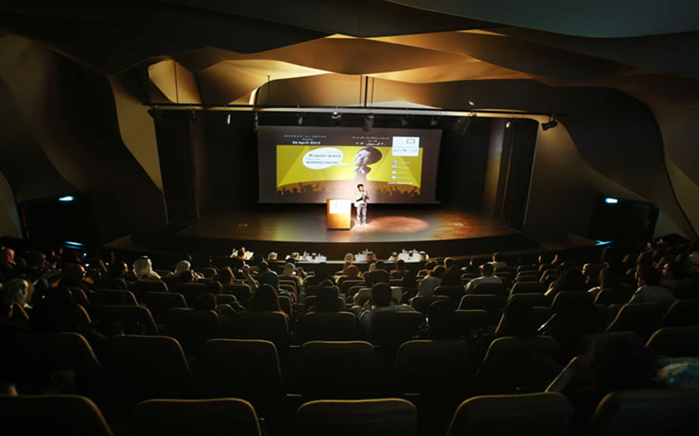 Mashra theatre in Al Qasba Sharjah