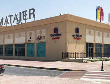 Outside view of Matajer Al Juraina