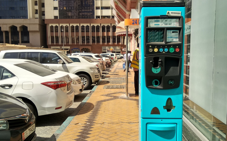 Mawaqif car parking system installed at a car park in Abu Dhabi