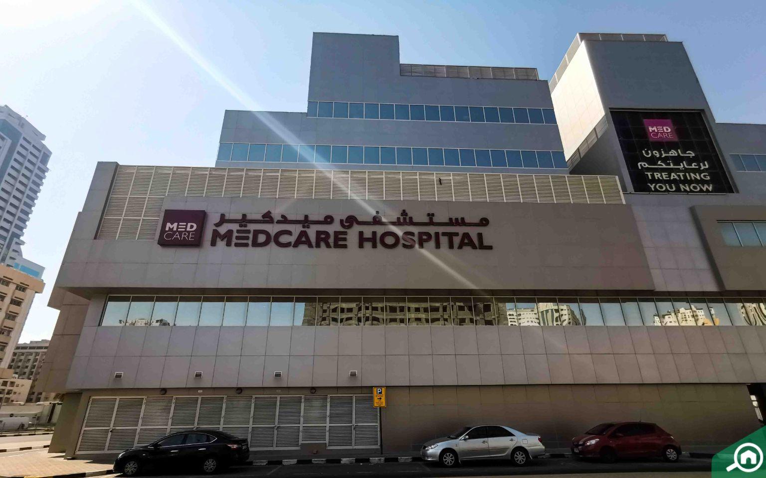 Medcare Hospital Sharjah