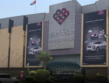 Frontal view of Mega Mall Sharjah