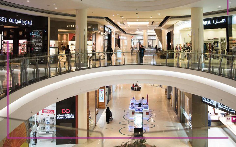 Mega Mall sharjah