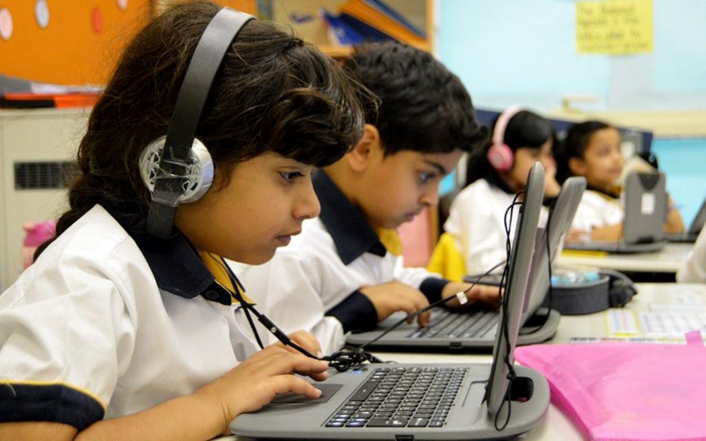 Mirdif American School