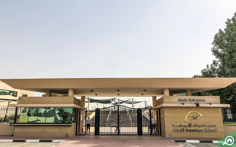 Entrance of Mirdiff American School