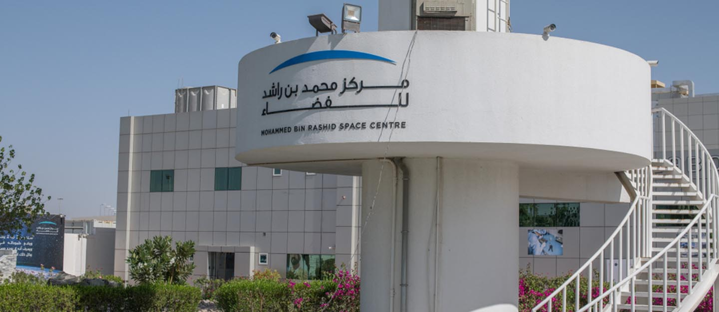 Outside view of Mohammed Bin Rashid Space Centre where 1st UAE astronaut was trained