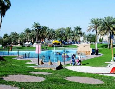 حديقة المنتزه