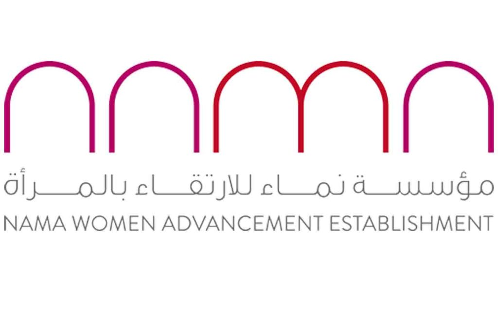 Logo of the Namaa Foundation for the Advancement of Women
