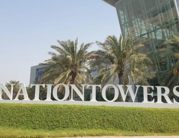 Nation Towers Mall sign in Abu Dhabi